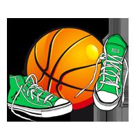 logo-basket-arbrele